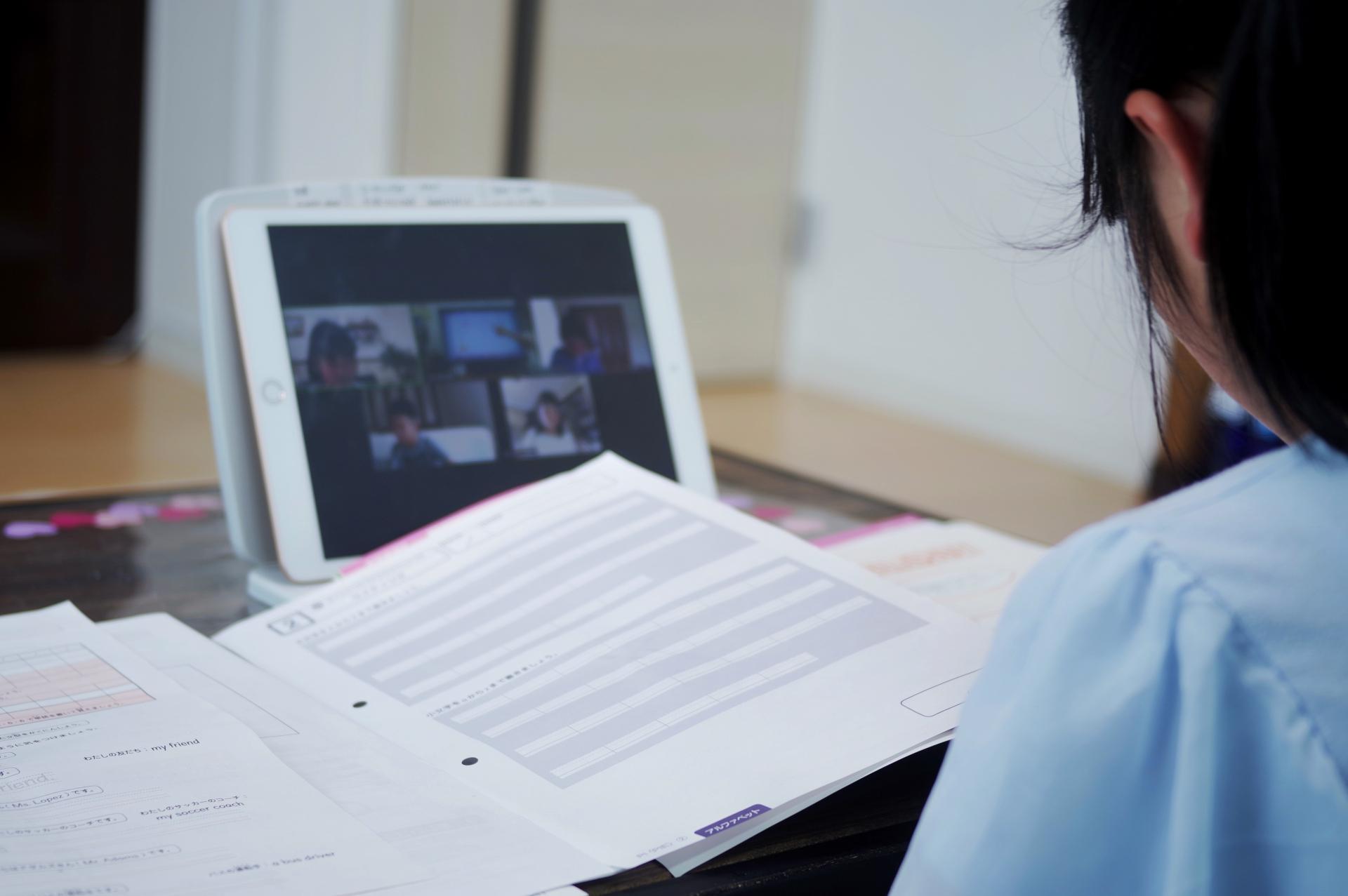 オンライン英会話、リモート、塾